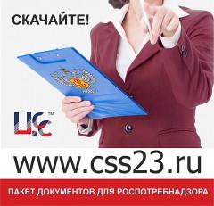 Самые распространенные штрафные санкции роспотребнадзора!